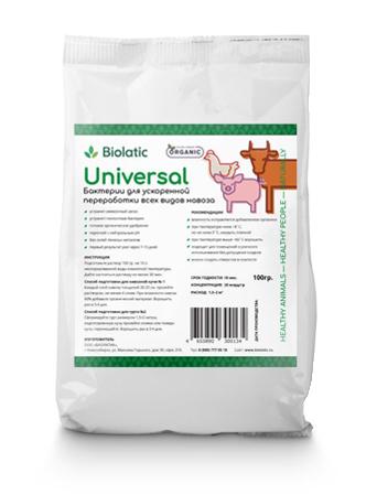 Бактерии для переработки навоза универсальные Biolatic Universal
