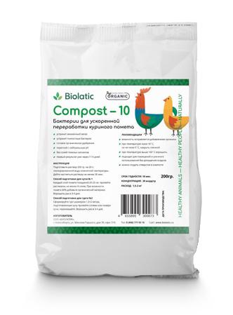 Бактерии для переработки куриного помета Compost-10