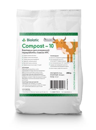Бактерии для переработки навоза КРС Compost-10