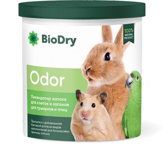 Ликвидатор запаха с пробиотиком для клеток и загонов грызунов BioDry Odor (500 г)