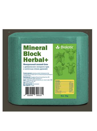 Минеральный солевой блок Biolatic Mineral Block Herbal+