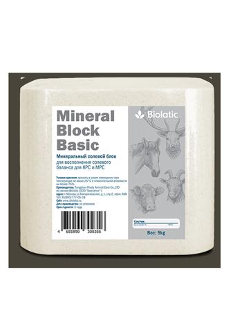 Минеральный солевой блок Biolatic Mineral Block Basic