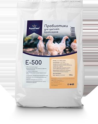 Пробиотики для цыплят бройлеров E-500 RoyalFeed (500 г)