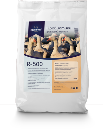 Пробиотики для гусей и уток R-500 RoyalFeed (500 г)