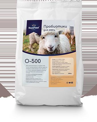Пробиотики для овец O-500 RoyalFeed (500 г)