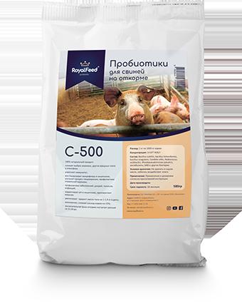 Пробиотики для свиней на откорме С-500 RoyalFeed (500 г)